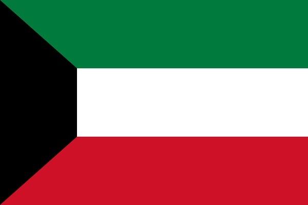 Cercasi pasticciere Kuwait